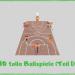 Blog 10 tolle Ballspiele Teil 1